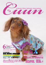 LUXURY DOG APPAREL MAGAZINE Cuun